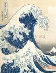 cahier la vague
